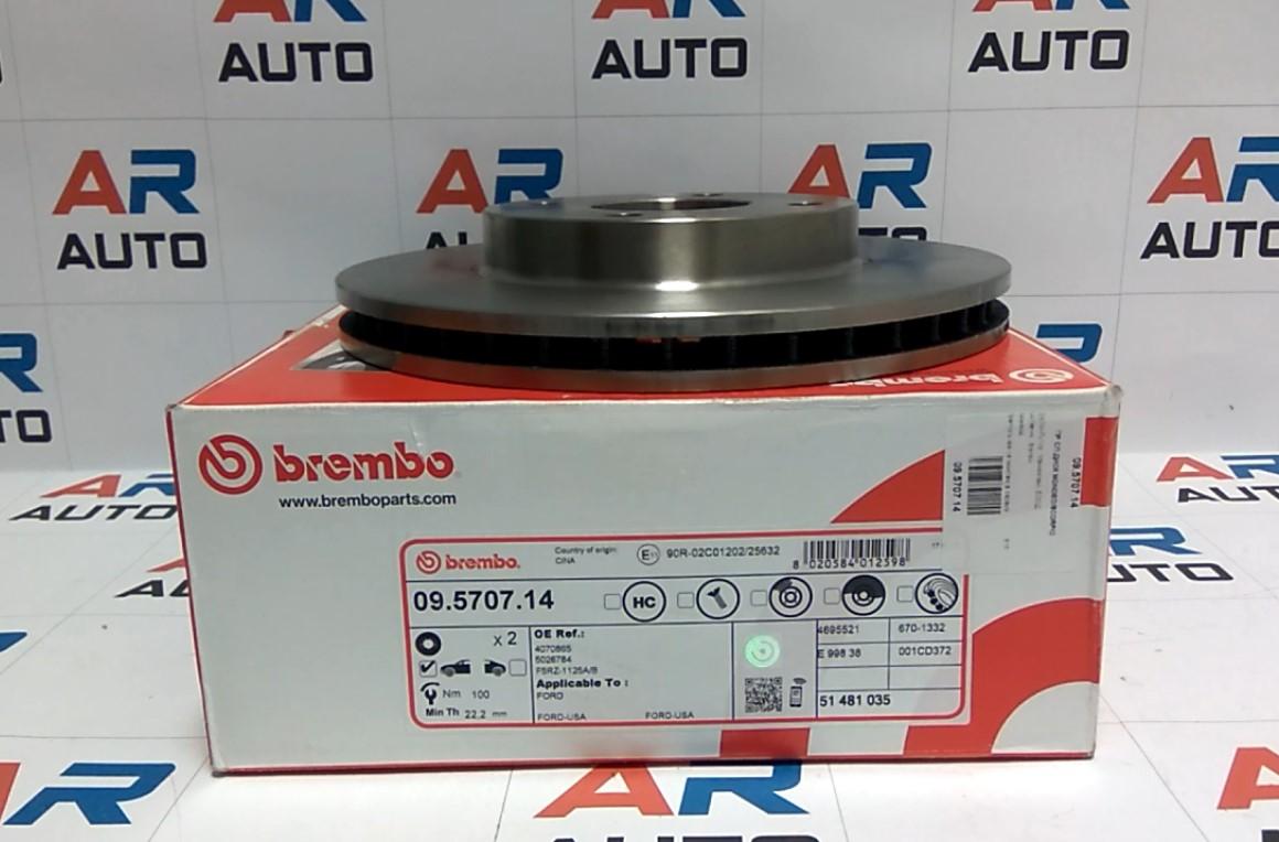Спирачени дискове BREMBO за FORD